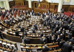 Рада уполномочила Высший админсуд рассматривать обжалование актов Президента