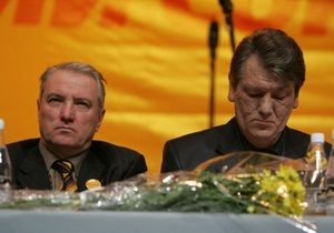 Петр Ющенко задекларировал более тысячи квадратных метров недвижимости