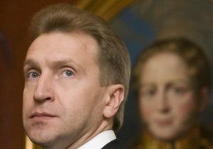 Первый вице-премьер РФ посетил Курилы. Токио сожалеет
