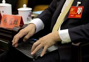 Академики Китая требуют от лидеров КПК отчетов о доходах