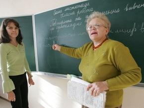 БЮТ: Киевские учителя могут не выйти на работу 1 сентября