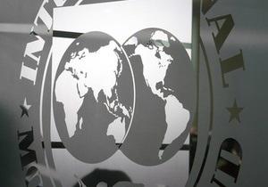 МВФ сулит мировой экономике благоприятный год  на фоне ухудшения прогноза по росту