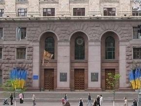 Киевсовет ввел временный мораторий на повышение тарифов ЖКХ