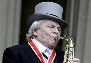 Скончалась легенда британского джаза сэр Джон Дэнкуорт