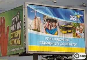 Кандидат: В Черновицкой области членов избиркома от Нашей Украины заменили на работников от ПР