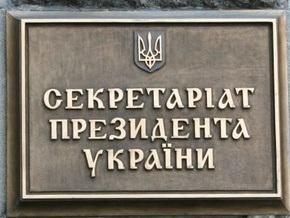 В Секретариате Ющенко считают, что акциз на сигареты должен расти постепенно