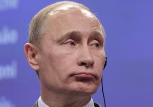 Путин оценил отток капитала из России в $80 млрд - и это только за 2011 год