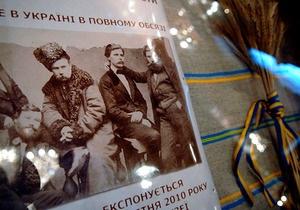 Американцы вернули Украине раритеты Тараса Шевченко