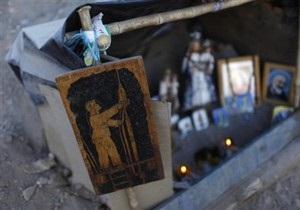 Взрыв произошел на шахте в Грузии, есть жертвы