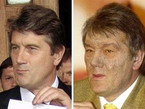 Ющенко разрешил использовать данные о своем отравлении в научных целях