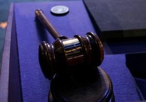 Прокуратура обжалует приговор одному из организаторов аферы Элита-Центр