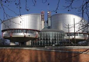 Россия лидирует по числу жалоб в Страсбургский суд. Украина – третья