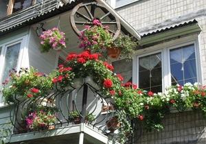 В Киеве выбрали лучший балкон, двор и терассу