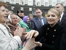 Тимошенко: Через 5-6 месяцев Украина забудет, что такое инфляция