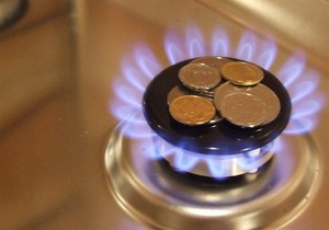 Нафтогаз гарантирует бесперебойное газообеспечение, но просит вовремя платить