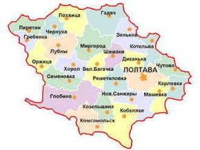 В трех украинских городах из магазинов исчезла соль