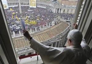 Ватикан отлучил от церкви китайского епископа
