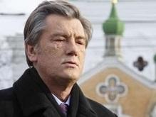 Ющенко утвердил состав Национального конституционного совета