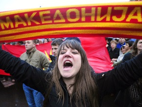 Македония подала в суд на Грецию в связи с названием республики
