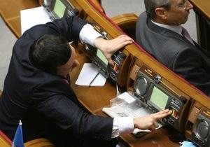 Сегодня: Депутаты голосуют чужими карточками  по приколу