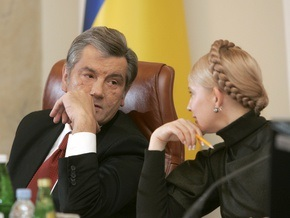 Ъ: Виктора Ющенко голыми кранами не возьмешь