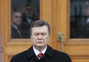 Сегодня исполняется два года со дня инаугурации Януковича