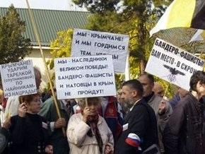 В Севастополе пророссийские организации провели митинги