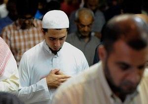 Рамадан - У мусульман всего мира начинается рамадан