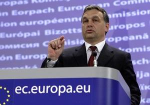 Венгрия опровергла предположения о том, что ее председательство в ЕС будет формальным