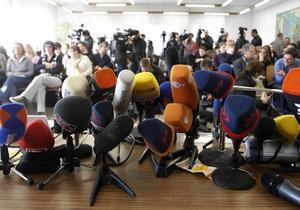 Сегодня в Украине отмечается День журналиста