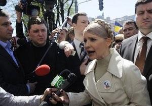 Оппозиция отвергает обвинения в адрес Тимошенко и ждет репрессий
