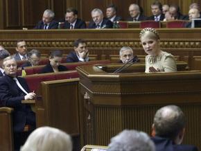 Тимошенко ожидают в Ивано-Франковске