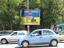 В Одессе появились биллборды Насильственная украинизация? Это так приятно!