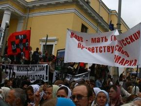 Фотогалерея: Как Киев встретил Кирилла