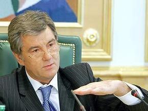 Ющенко приглашает инвестировать в украинский рынок