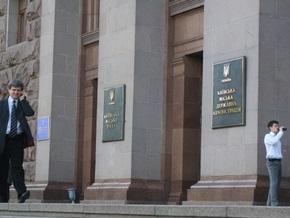 Киевсовет отменил завтрашнее заседание