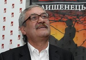 Поклонники передали Шкляру 14 тысяч гривен на экранизацию его романа
