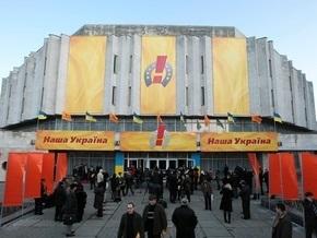 Раскол в НСНУ: киевские нашеукраинцы грозятся выйти из партии