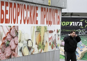 Кризис заставил жителей белорусских деревень брать в долг в магазинах продукты питания