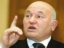 УНП надеется, что Лужкову не разрешат стать послом