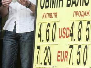 Порошенко: МВФ прогнозирует курс гривны на уровне 8,6 грн за доллар