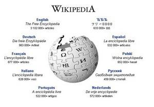 Создатель Wikipedia может на время закрыть ресурс в знак протеста