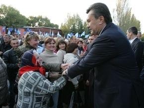 Янукович приезжал в Макеевку  посмотреть людям в глаза и сверить часы