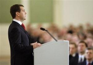 Модернизация, армия и дача за третьего ребенка: Медведев выступил перед Федеральным собранием