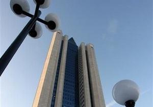 Газпром подтвердил оплату Украиной поставок газа в январе