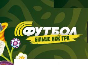 Компания Ахметова запускает HD-версию популярного футбольного канала