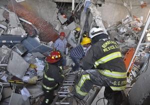 Число жертв взрыва в Мехико увеличилось до 33 человек
