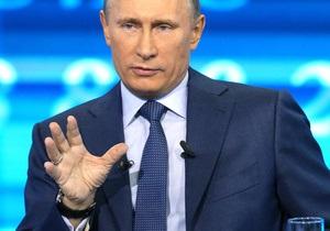 Путин о легализации наркотиков: Нет