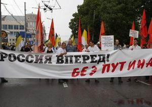 Российская оппозиция настаивает на проведении митинга в центре Москвы