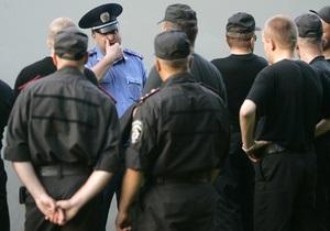 МВД - милиция - доверие - Другие данные. Милиции доверяют 26% украинцев - МВД